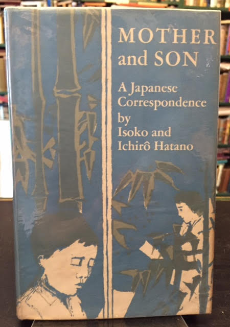 Image for Mother and Son - - A Japanese Correspondence