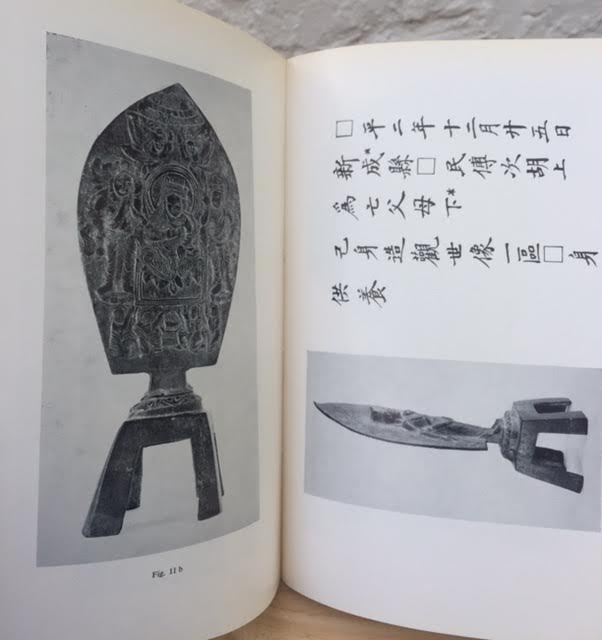 Image for Chinese, Korean, and Japanese Bronzes - A Catalogue of the Auriti Collection donated to IsMEO and preserved in the Museo Nazionale d'Arte Orientale in Rome  - Serie Orientale Roma XXXV