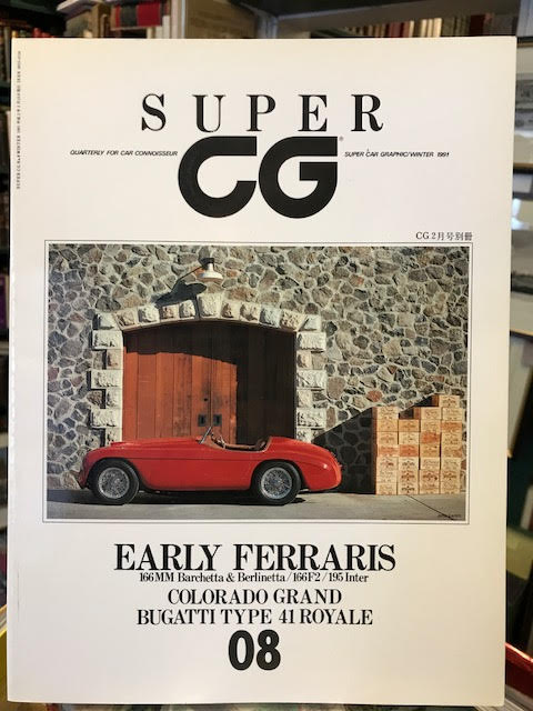 Image for Super CG No 8 Winter 1991 ( Early Ferraris 166 MM Barachetta & Berlinetta / 166F2 / 195 Inter ; Colorado Grand Bugatti Type 41 Royale )