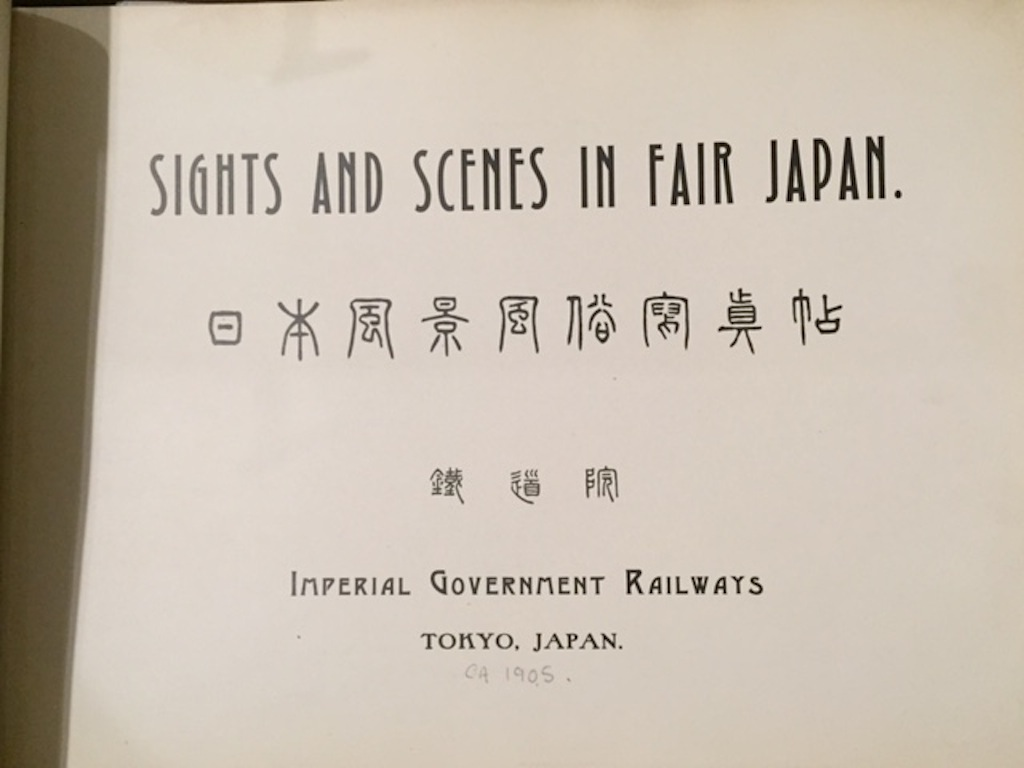 Image for Sights and Scenes in Fair Japan