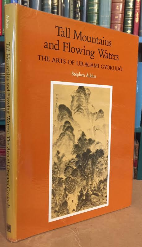 Image for Tall Mountains and Flowing Waters : The Arts of Uragami Gyokudo