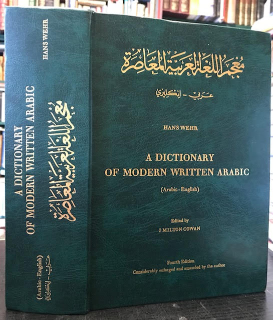 Image for A Dictionary of Modern Written Arabic (Arabic-English) Fourth Edition