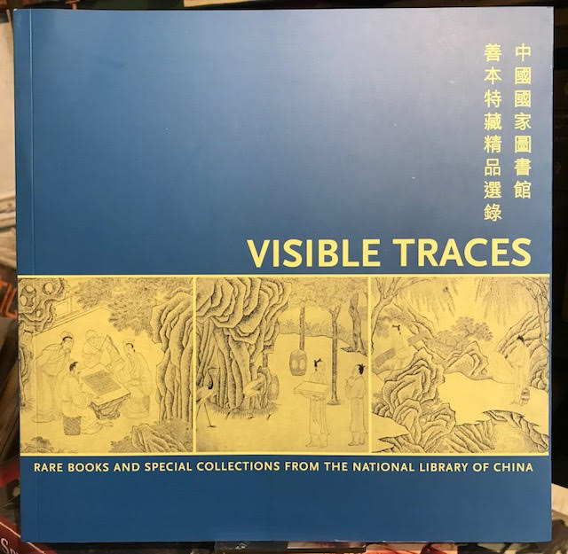 Image for Visible Traces - Rare Books And Special Collections From The National Library Of China